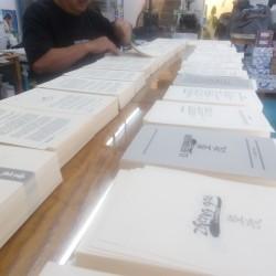 Gutenberg Arte grafico Impresos img-9
