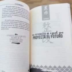 Gutenberg Arte grafico Impresos img-12