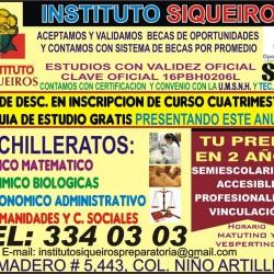 Instituto Siqueiros Preparatoria img-0