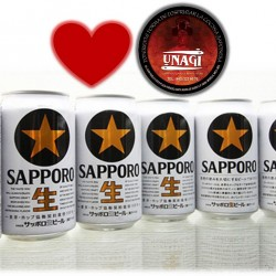 Restaurante Japonés Unagi img-2