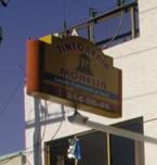Logo de Tintorería Morelia