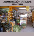 Logo de Alimentación Integral Avanzada