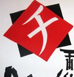Logo de Makisu